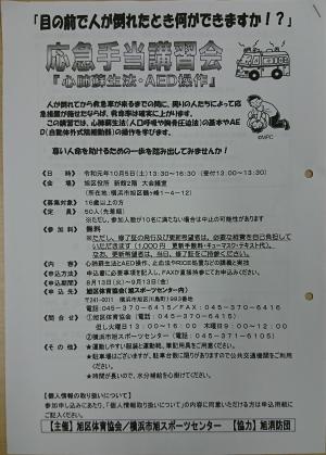 Dsc_0041-1