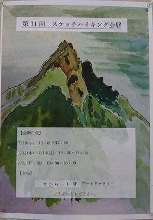 Dsc_0199-1