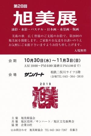 Img_20191021_0001